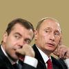 Путаны при дворе Путина и Медведева