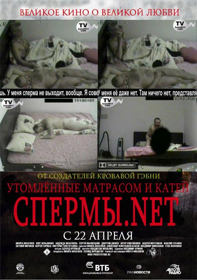 Шендерович ебет матрпс