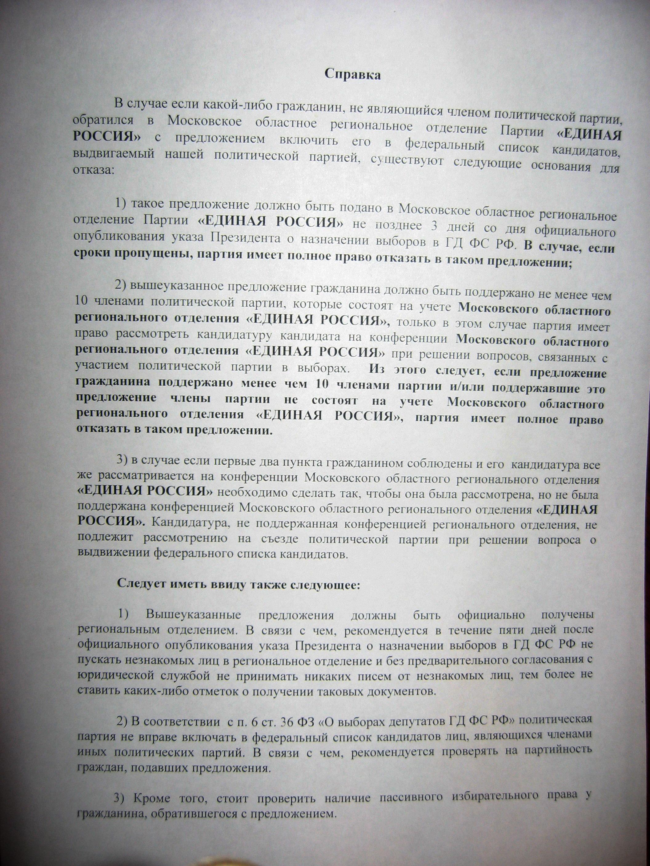 Государственное юридическое бюро по москве
