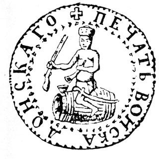 Якобы восстанавливает древний казацкий герб, изображающий голого казака в папахе, при шашке, ружье и амуниции...