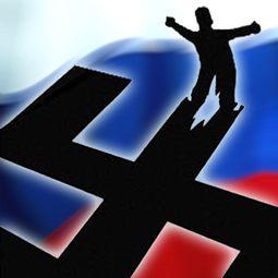 Фашист ли доктор Дугин? Некоторые ответы Александра Гельевича - Общество и его культура -  ФОРУМ.мск