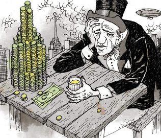 Предсмертный закат капитализма - Общество и его культура -  ФОРУМ.мск