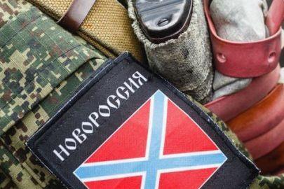 ДНР – неделя в сентябре - Силовые структуры -  ФОРУМ.мск