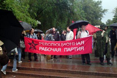 """Почему рабочие сдают """"рабочих активистов"""" полиции? - Политический расклад -  ФОРУМ.мск"""